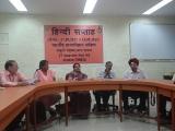 Hindi Saptah at Head Office